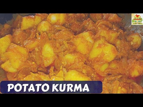 ALOO KURMA ANDHRA STYLE (With subtitles) || spicy recipes || MANA ILLU
