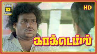 Cocktail Tamil Movie Full Comedy Scenes   Yogi babu   Yogi babu Latest Comedy   Yogi babu Comedy