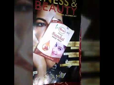 Very lowest facepack in India/under 20 rs face pack/ayur sandal facepack💝💝