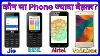 Jio Compare Airtel Karbon A40 ,Bsnl & Vodafone Micromax Bharat 1 & 2 ultra phone Specification