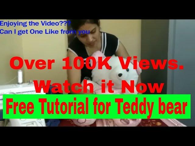 घर का प्यारा भालू How To Make Teddy Bear At Home Do It Yourself DIY Soft  Toys Pompom - VexRal com