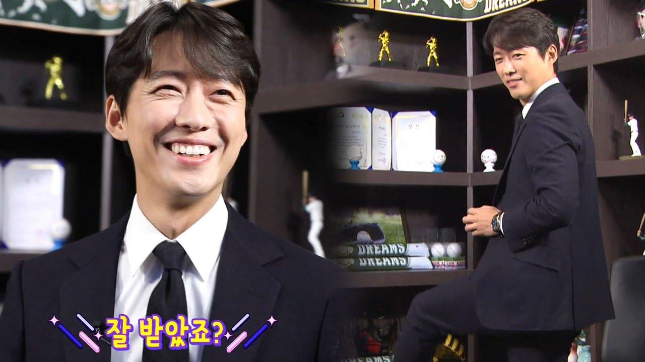 흥행 홈런을 날릴 '남궁민이 돌아왔다'   본격연예 한밤   SBS Enter.