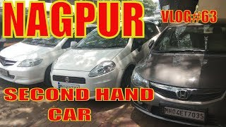 Second Hand CAR MARKET NAGPUR || Used CAR In NAGPUR || Under 2 Lakh || VLOG#63