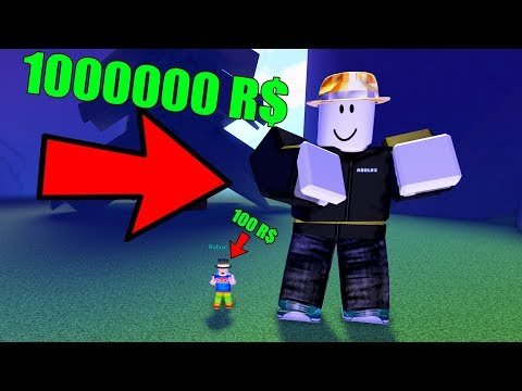 ROBLOX ROBUX SIMULATOR *BECOME RICH FOR FREE*
