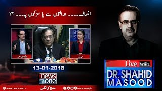 Live with Dr Shahid Masood | Chief Justice of Pakistan |#ShahzebMurderCase | 13 January 2018