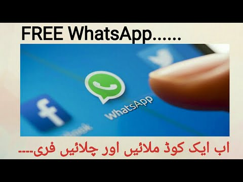 How you can use free whatsapp for lifetime..