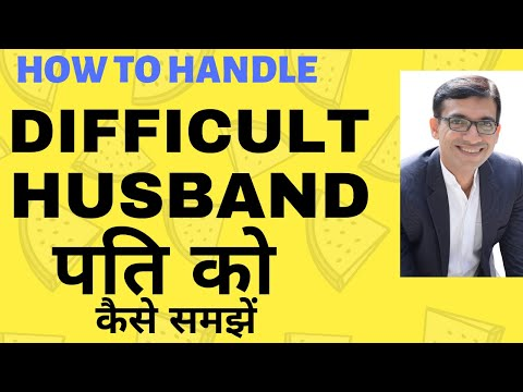 How to Handle a Difficult Husband ? Kamal Khurana