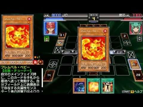 Tag Force 5 Shooting Star Dragon + Red Nova Dragon