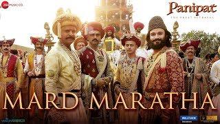 Mard Maratha - Panipat | Sanjay Dutt, Arjun Kapoor & Kriti Sanon | Ajay - Atul | Ashutosh Gowariker