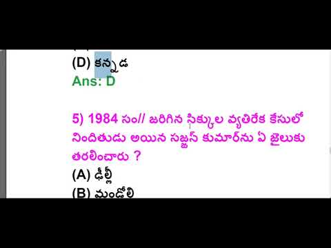 Daily Current Affairs in Telugu 2019    Jan 1st CA