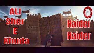 Ali Sher E Khuda Haider Haider | Mir Hasan Mir | WhatsApp