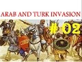 Download MIH 02 - Arab and Turk Invasions in India MP3,3GP,MP4