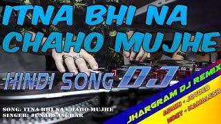 New Jhumur Dj Matal Dance Mix || Dj Rohit Jojo || Khatra Dj com