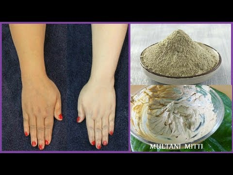 Whiten Your Skin Permanently with Multani Mitti / Fuller's Earth | For Fair, Spotless & Glowing Skin