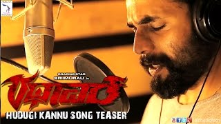 Rathaavara - Hudugi Kannu Song Teaser | New Kannada Movie 2015 | Srii Murali, Rachita Ram