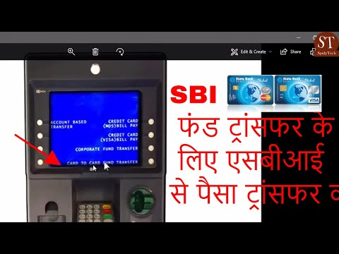 Transfer money from ATM card to another ATM card SBI