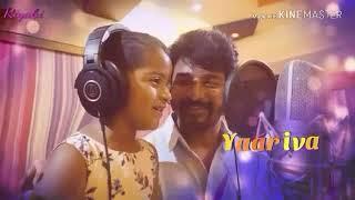 sivakarthikeyan daughter singing video Videos - 9tube tv
