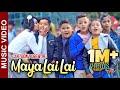 Cartoonz Crew JR Maya Lai Lai Aayuf Luitel Feat Kamal Khatri Cover Dance Video mp3