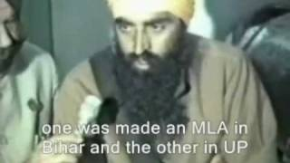 Part 1 Sant Bhindranwale Interview Subtitled