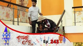 Kunwari Bohu | Full Ep 243 | 20th July 2019 | Odia Serial – TarangTV