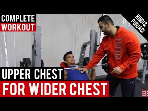 Upper/Incline Complete Workout For WIDER CHEST! BBRT#58 (Hindi / Punjabi)