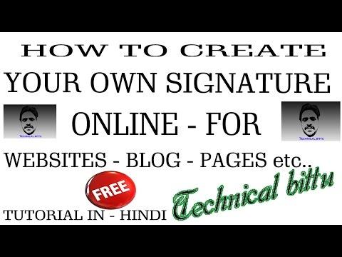 How to create/design Digital signatures |Hindi