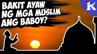 BAKIT HINDI KUMAKAIN NG BABOY ANG MGA MUSLIM, BAKIT AYAW NILA NG BABOY | Kaalaman
