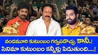 Nandi Awards Controversy on Nanadamuri Family   Jr NTR   Balakrishna   Kalyanram   YOYO Cine Talkies