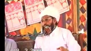 حظرت علامہ احمد سعید خان ملتانی رح (مزہب کی بنیاد 2/2)