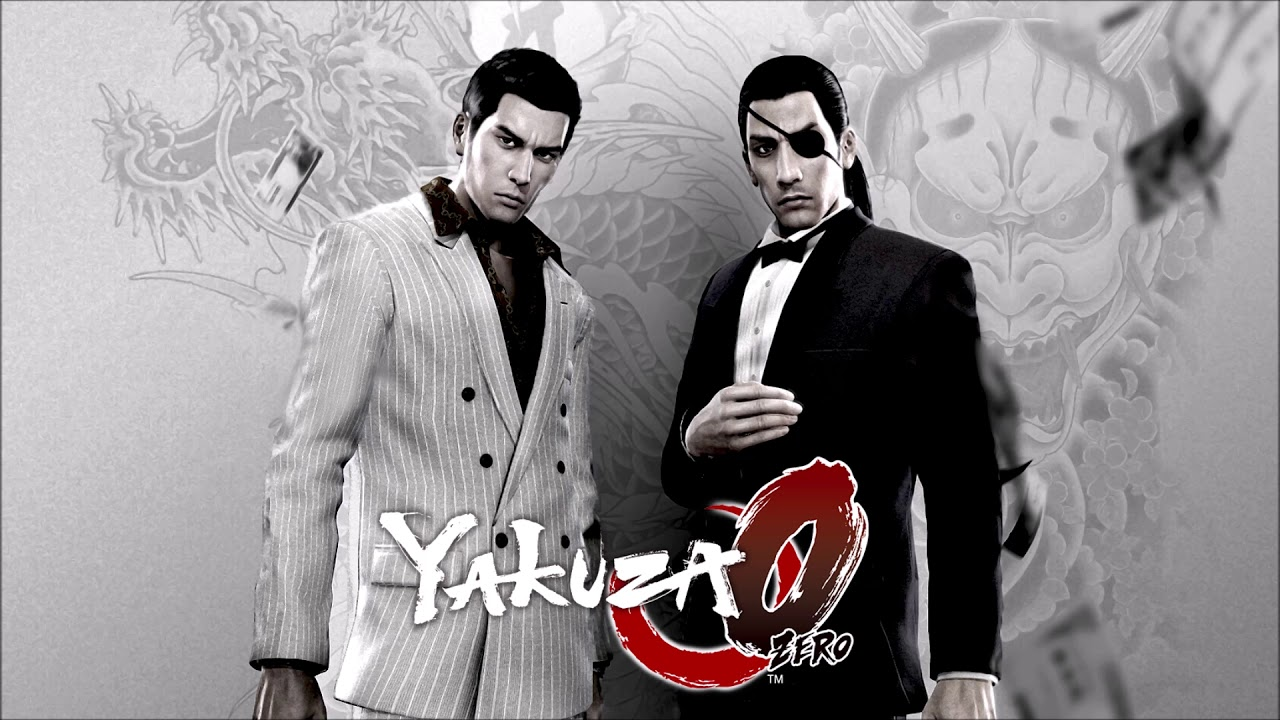 Yakuza - The Sound of Breath (Complete Saga Soundtrack)