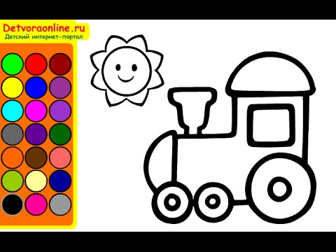 Train Coloring Pages - Coloring Pages For Kids