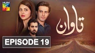 Tawaan Episode #19 HUM TV Drama 22 November 2018