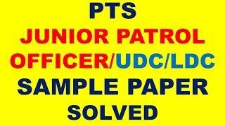 PTS Past Paper Videos - 9tube tv