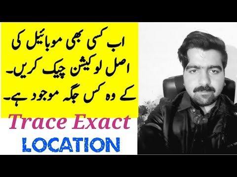 Trace any mobile number with exact location using ip Address 100. % True , Hindi/Urdu