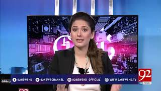 Night Edition - 20 January 2018 - 92NewsHDPlus