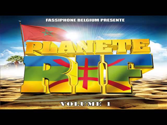 Download Rif Mixte (planète Rif) part1 MP3 Gratis