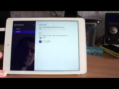 How to change Onda V975W Windows 8.1 tablet language to English - Easy Fix
