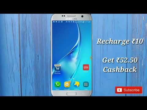 Amazon Prime Membership Free - 2 in 1 Offer Recharge Rs 10 Get Rs 52.50 Cashback & Free Amazon prime