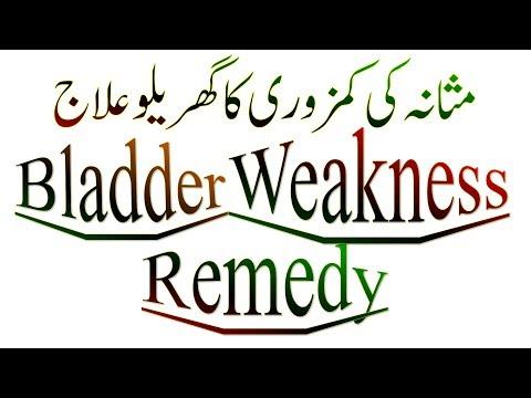 Weak Bladder Remedy I Bladder Weakness Totka