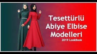 d8062b4cbc58c tesettür-abiye-elbise-modelleri-2019-koleksiyonu. Tesettür Abiye Elbise Modelleri  2019 Koleksiyonu. Yaşam Diyarı