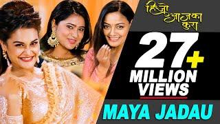 MAYA JADAU | Nepali Movie HIJO AJA KA KURA Song 2020 | Ram Krishna Dhakal & Melina Rai