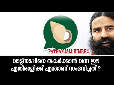 WHY REMOVE PATANJALI OWN KIMBHO APPS FROM PLAY STORE ? !!!!