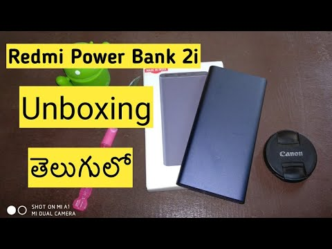 Xiaomi MI Power Bank 2i Unboxing and Review in Telugu|Ds Tech Guru