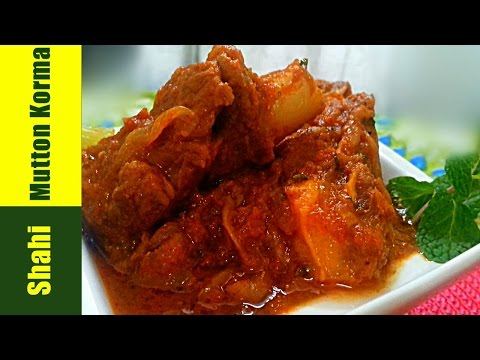 Mutton korma recipe in hindi || How to Make Mutton Curry in hindi
