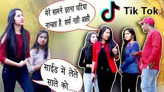 Tik Tok Prank On Cut Girls GONE TERRIBLY WRONG // Epic Reaction Of Girls // Prank Shala