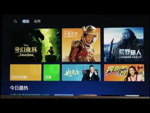 How to change language xiaomi tv box 3 pro  -China version -NO ROOT