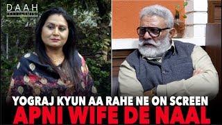 Yograj Singh speak up about his Second Wife Neena Bundhel | DAAH Films