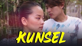 Kunsel - Tenzin Kunsel feat. Sonam Topden (Official Video)