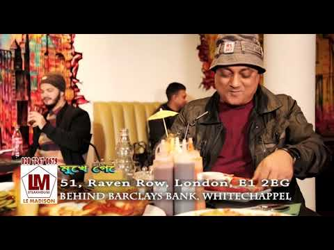 Advert Le Madison Restaurant | Shadhin Khashru | Iqbal Bahar | GM Furuk