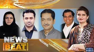 News Beat | Paras Jahanzeb | SAMAA TV | 19 JAN 2018